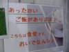 Conv200711160008